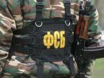 В Питере пьяный сотрудник ФСБ застрелил армянина по национальному признаку