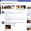 Facebook обязалась получать согласие пользователей на установку новых настроек конфиденциальности.