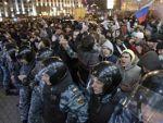 Блогеры призывают не участвовать на митинге в Москве