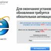 Армения получила 3-е место за бестолковость в интернете