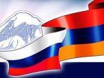 Армения – стратегический партнер России