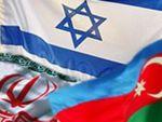 Foreign Policy: Израиль обзавелся военной базой «Азербайджан»