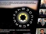 Партия Иванишвили подала в Минюст Грузии документы на регистрацию