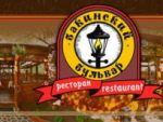В драке в московском ресторане «Бакинский бульвар» застрелили грузина