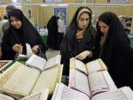 Ценная армянская кораническая рукопись была выставлена в Тегеране