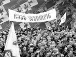 Крупный митинг оппозиции начался в Тбилиси, собрались более 100 тысяч человек
