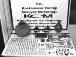 В Турции обнаружили древние армянские монеты