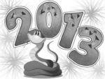 С наступающим Новым 2013 годом дорогие армяне!