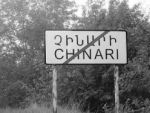 В армянском селе Чинари открылся памятник погибшим борцам