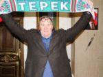 Жерар Депардье – болельщик «Терека»