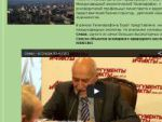 Инициативу о включении озера Севан в список наследия ЮНЕСКО представит Николай Дроздов