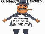 Колониальная деградация России