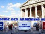 Социалистическая партия Франции присоединяется к армянам