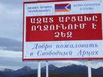 В Степанакерте появится Культурный и образовательный центр