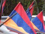 День геноцида армян отметят в Югре