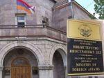 Главы МИД Армении и НКР обсудили вопросы сотрудничества двух армянских государств
