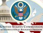 США раскритиковали Азербайджан за нарушения свободы вероисповедания