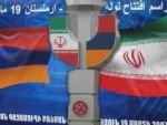 Иранская сторона готова предоставлять газ Армении: Гагик Макарян
