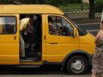 Ереванцы протестуют из-за подорожание проезда в общественном транспорт