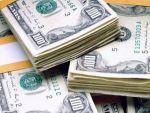 Армения стимулирует инвесторов