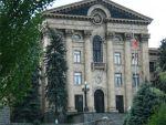 Парламент Армении объявил амнистию