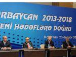 В Баку прошла конференция «Азербайджан 2013-2018: К новым целям»