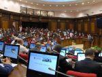 Парламент Республики Армения начал свое заседание, почтив память погибших на Майдане