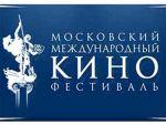 Российская премьера «Айк: побег»