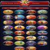 Варианты игровых автоматов