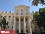 МИД Азербайджана заявили, что для государственной политики Армении терроризм – составная часть