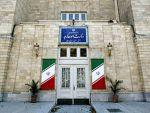 Плодотворное сотрудничество Азербайджана и Ирана для обоих стран очень важно