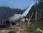 До 9 человек возросло число погибших людей в результате падения в Тайване авиалайнера TransAsia