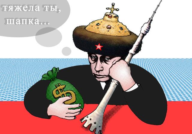 Путин самый богатый человек в мире