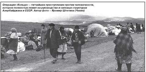 http://janarmenian.ru/wp-content/uploads/2012/04/06-07031_02.jpg