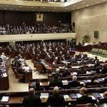 Israel_Knesset1
