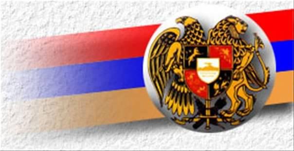 Вместе с Днем Конституции 5 июля армяне будут отмечать День государственных символов