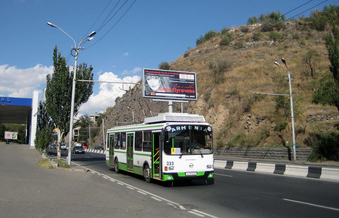 Проблема троллейбусного автопарка в Ереване