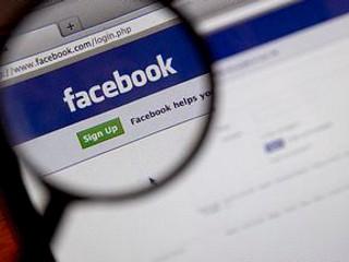 Впервые Facebook раскрыла информацию о запросах