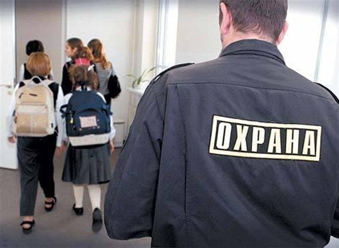 В целях безопасности в школах Армении дежурят полицейские наряды