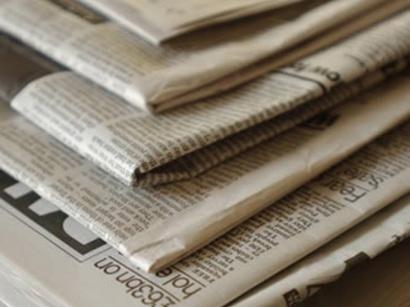 Что пишут о Ильхаме Алиеве ведущие мировые СМИ