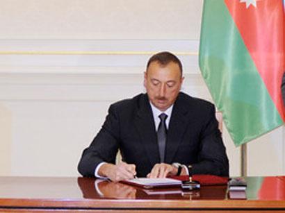 Президент Азербайджана утвердил распоряжение по развитию образования