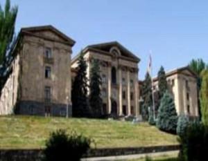 В Армении ратифицировано соглашение с ЕС