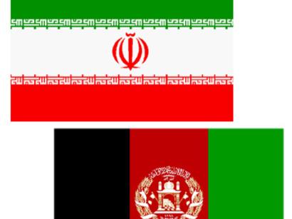 Долгосрочный пакт о дружбе и сотрудничестве между Ираном и Афганистаном