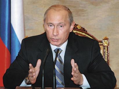 Президент России назвал новые санкции против Ирана со стороны США контрпродуктивными