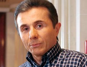 Иванишвили: на данный момент мяч на стороне России