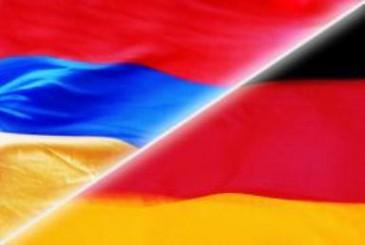 Германия: история и действительность армянской общины