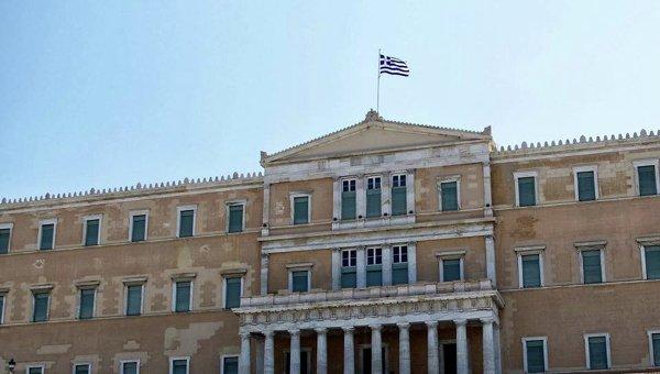 Греция возглавила Европейский союз