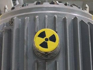Боливия решила возвести свой собственный ядерный реактор
