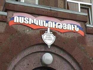 Спартаку - сыну бывшего мэра армянского Гюмри вскоре предъявят обвинение