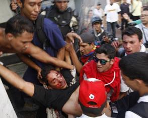 Во время массовых протестных акций в Венесуэле погибло 3 людей